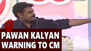 Pawan Kalyan Warns AP CM Chandra Babu | Indian Army And Farmers | Shreyasmedia