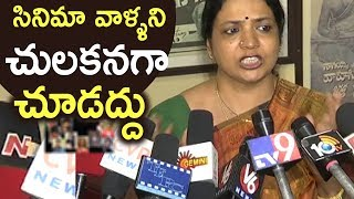 Jeevitha Reacts On Drug Scandal In Tollywood | Jeevitha Fires On Media | TFPC - TFPC