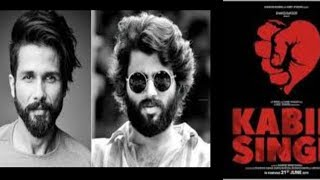 Arjun Reddy's Hindi Remake Starring | Shahid Kapoor Gets A Name: 'Kabir Singh' - RAJSHRITELUGU