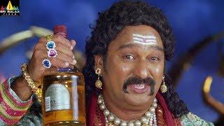 Krishna Bhagwan Comedy Scenes Back to Back   Yamudiki Mogudu Movie Comedy   Sri Balaji Video - SRIBALAJIMOVIES