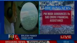 Kerala Rains: PM Modi announces Rs 500 crore financial assistance - NEWSXLIVE