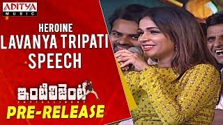 Lavanya Tripati Speech @ Inttelligent Pre Release Event   Sai Dharam Tej, Lavanya Tripati - ADITYAMUSIC