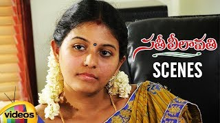 Anjali First Night with Srinivas | Sathi Leelavathi Telugu Movie Scenes | Sunitha Varma - MANGOVIDEOS