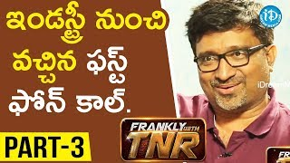 #Sammohanam Director Mohan Krishna Indraganti Part#3 || Frankly With TNR#116 | Talking Movies - IDREAMMOVIES