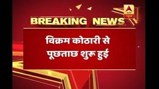 Rotomac Scam: Questioning from Vikram Kothari begins - ABPNEWSTV