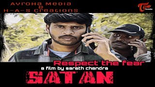 SATAN | EP#1 | Latest Telugu Short Film 2019 | By Sarath Chandra | TeluguOneTV - YOUTUBE