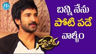 Bunny And Me Are Childhood Friends - Aadhi Pinisetty || Talking Movies With iDream - IDREAMMOVIES