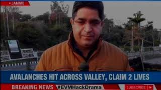 Heavy snow around Jawahar Tunnel, landslide clearance will begin after weather improves - NEWSXLIVE