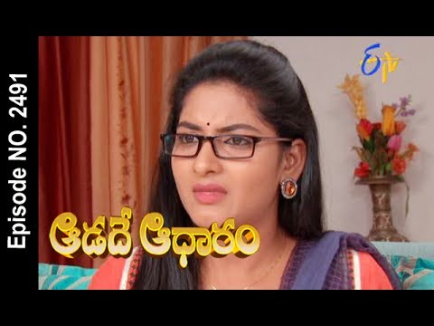 Aadade Aadharam | 11th July 2017| Full Episode No 2491 | ETV Telugu | cinevedika.com