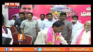 TRS Party Special Strategies Implement On Panchayat Election In Telangana | Loguttu | iNews - INEWS