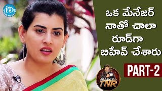 Actress Archana Exclusive Interview Part #2 | Frankly With TNR | Talking Movies with iDream - IDREAMMOVIES
