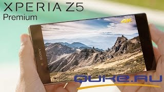 Обзор Sony Xperia Z5 Premium  Quke.ru