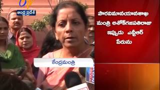 We Only Restored The Name Of Domestic Terminal Which Was On The Name Of NTR , Says Ministers - ETV2INDIA