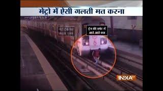 Delhi: Boy spotted crossing metro track at Shastri Nagar, video goes viral - INDIATV