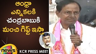 KCR Says That He will Interfere In AP Politics 2019 & It Is The Return Gift For Chandrababu - MANGONEWS