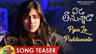 Pyar Lo Paddavate Song Teaser | Eda Thanunado Movie Songs | Latest Telugu Movies 2018 | Mango Music - MANGOMUSIC