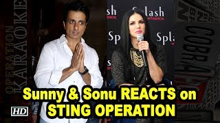 Sunny Leone & Sonu Sood REACTS on STING OPERATION - IANSINDIA