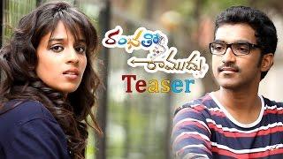 RAMBHATHO RAMUDU Teaser - New Telugu Shortfilm 2014 | an Abhiram Pilla film - YOUTUBE