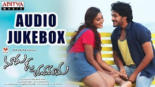 Mama O Chandamama Full Songs Jukebox || Ram Karthik, Sana Makbul || Munna Kasi - ADITYAMUSIC