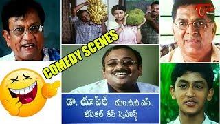 డాక్టర్ యాపిల్ MBBS విచిత్రమైన కేసులు మాత్రమే చూడబడును | Telugu ultimate Comedy Videos | TeluguOne - TELUGUONE