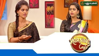 Morning Cafe – Breakfast Show for Women 26-06-2017  PuthuYugam TV Show