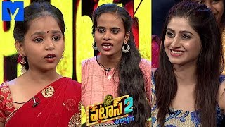 Patas 2 - Pataas Latest Promo - 22nd October 2019 - Anchor Ravi,Varshini - Mallemalatv - MALLEMALATV