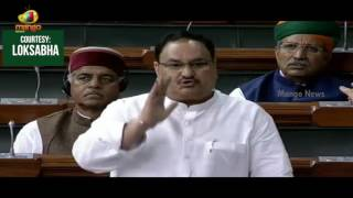 BJP MP Jagat Prakash Nadda Speaks On Minimum Salaries of Nurses In Private Sector | Mango News - MANGONEWS
