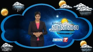 Weather Forecast 12-07-2016 – News7 Tamil Show