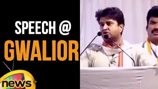 Jyotiraditya Scindia Latest speech at Gwalior, Madhya Pradesh | Congress Latest News | Mango News - MANGONEWS