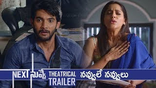 Next Nuvve Theatrial Trailer | Official | Aadi | Vaibhavi | Rashmi | Brahmaji | TFPC - TFPC