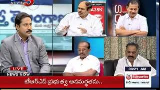 """Srisailam Power Controversy & BJP's Strategy On Corruption"" 