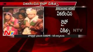 Producer Sravanthi Ravi Kishore About Aarthi Agarwal Death