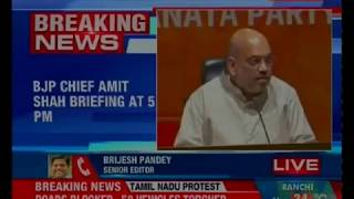 BJP Chief Amit Shah to brief Media at 5 PM on Rashtriya Gram Swaraj Abhiyan - NEWSXLIVE