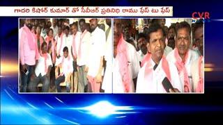 Tungaturthi TRS Candidate Gadari Kishore Face to Face | Telangana Elections 2018 | CVR News - CVRNEWSOFFICIAL