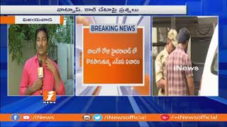 NIA Search Operation Continue 4th Day In Hyderabad | Intelligence Department Alert In AP | iNews - INEWS