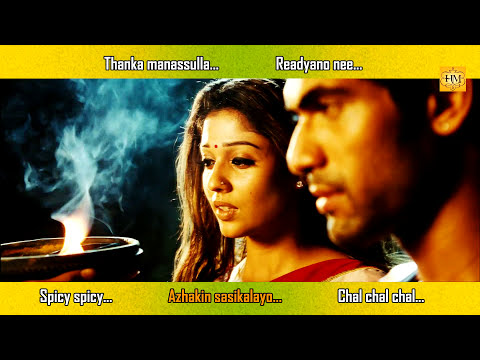 Action Khilladi | Malayalam Movie 2013 | Video Full Songs Jukebox | Nayanthara | Rana [HD]