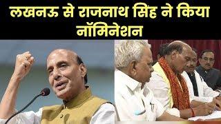 Home Minister Rajnath Singh Exclusive Interview, Files Nomination, Lok Sabha Election 2019 - ITVNEWSINDIA