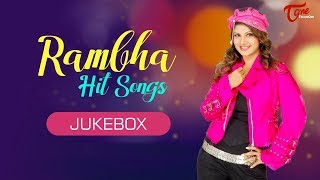 Rambha All Time Hit Telugu Movie Video Songs Jukebox | TeluguOne - TELUGUONE
