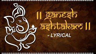 Shri Ganesha Ashtakam - श्री गणेशाष्टकम् - with English & Sanskrit Lyrics - BHAKTISONGS