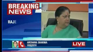 Raje tables contentious immunity Bill in Rajasthan Assembly - NEWSXLIVE