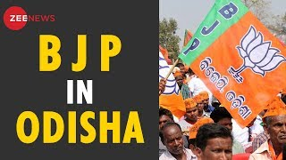Why Odisha is important for BJP? - ZEENEWS