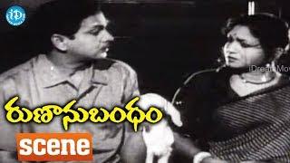 Runanu Bandham Movie Scenes - Anjali Making Fun With Ticket Collector | ANR - IDREAMMOVIES