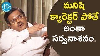 Sirivennela Seetharama Sastry About Human Character | Vishwanadh Amrutham - IDREAMMOVIES