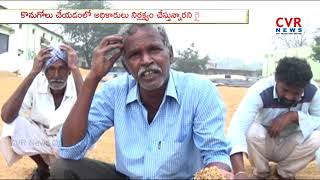రైతుల ఆశలపై విషం చిమ్మిన అకాల వర్షం : Rice Farmers Protest at Khanapur Market Yard | Nirmal | CVR - CVRNEWSOFFICIAL