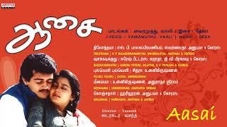 Aasai Tamil Full Songs Jukebox || Ajith,  Suvalaxmi || Vasanth || Maniratnam & Sriram - ADITYAMUSIC