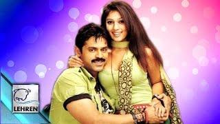 Nayantara & Venkatesh Together Again | Lehren Telugu - LEHRENTELUGU