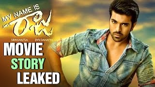 Ram Charan's My Name is Raju Movie Story Leaked | Rakul Preet | Kaaki Janaki