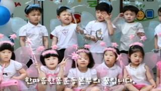 2010년 백혈병희귀난치병 환우돕기지원 사업영상