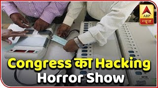 Kapil Sibal was sent by Cong: MA Naqvi on alleged EVM hacking - ABPNEWSTV