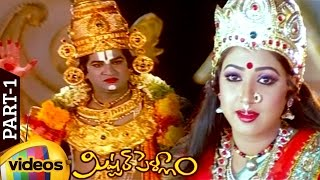 Mister Pellam Telugu Full Movie | Rajendra Prasad | Aamani | Keeravani | Part 1 | Mango Videos - MANGOVIDEOS